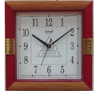 Часы настенные SONAM 4457