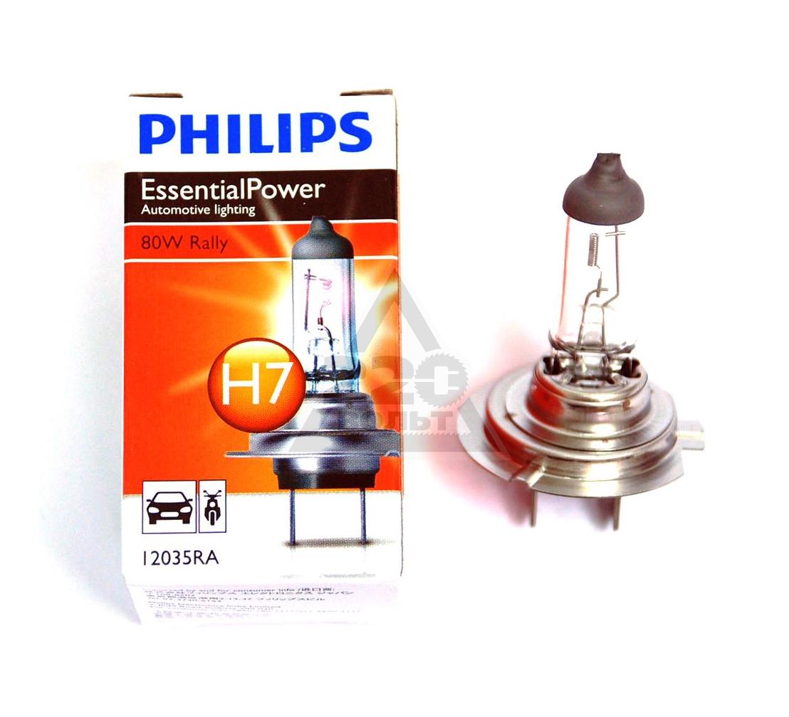 Автолампа PHILIPS H7 (80) PX26d RALLY (блистер) 12V /1/10/100