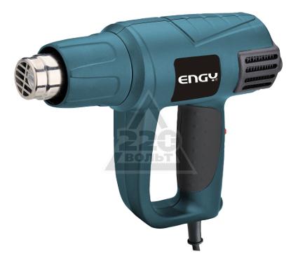 Фен технический ENGY GАH-2000СD с насадками