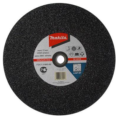Круг отрезной Makita 355 x 3.0 x 25,4 по металлу круг отрезной luga по металлу 115х1 2х22