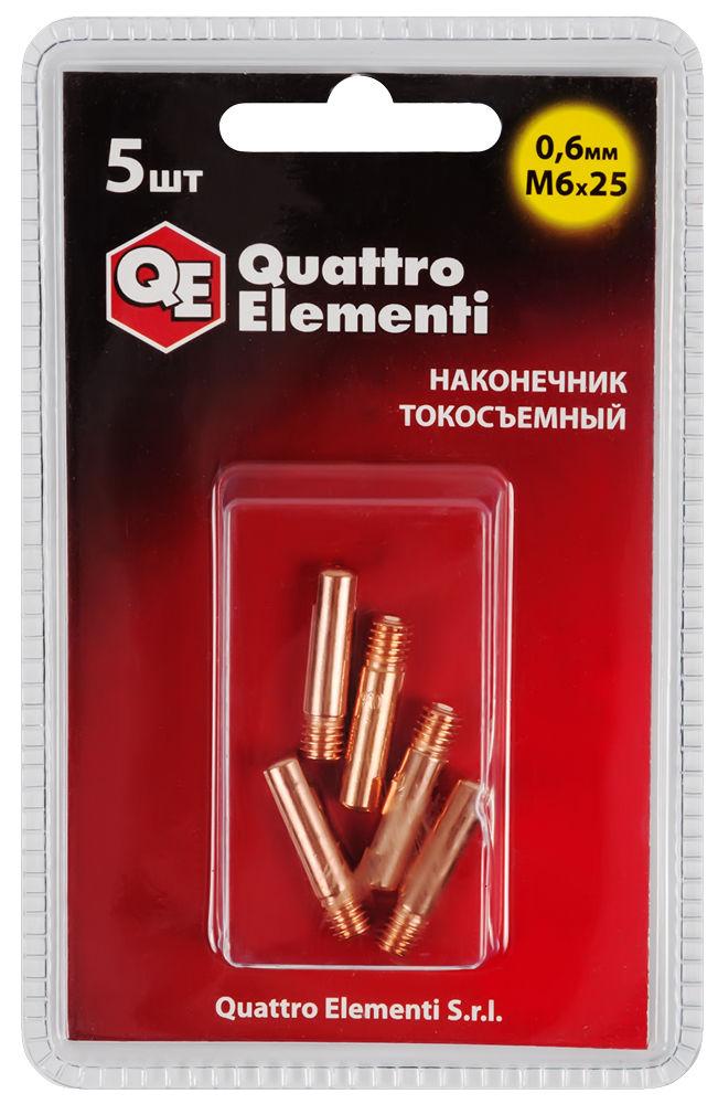Наконечник Quattro elementi M6x25 бусы из перламутра и хрусталя лепестки