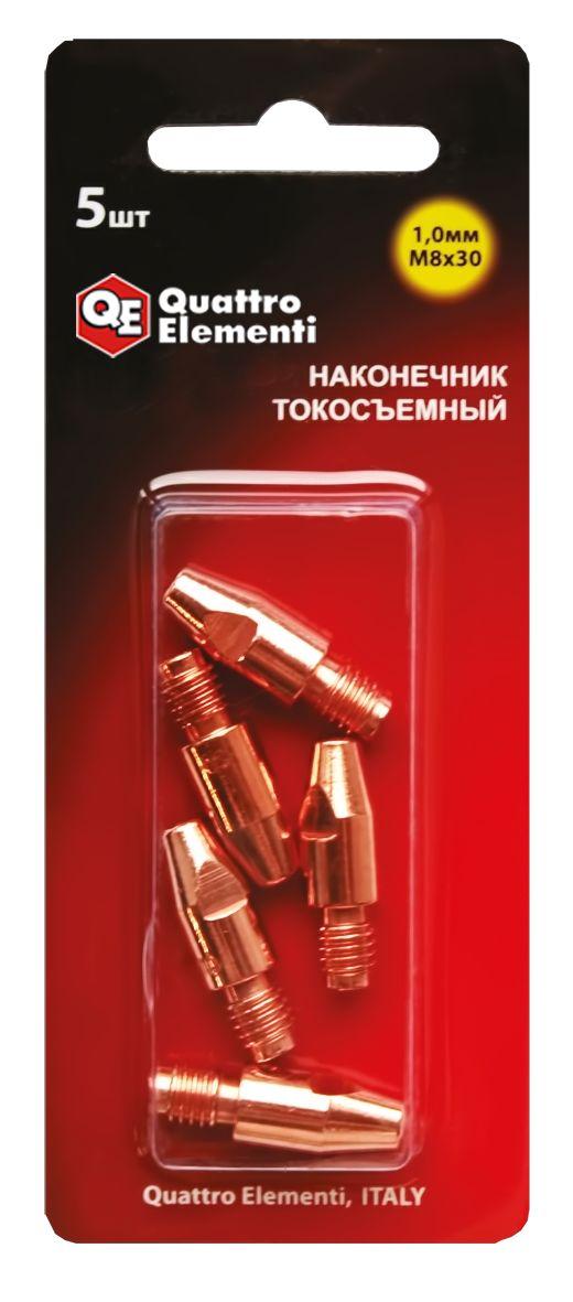 Наконечник Quattro elementi M8x30 kkk turbo charger 06a145704m 06a145702 06a145704p turbine core assembly chra 225hp apx for audi tt quattro 1 8 t 1999 2002