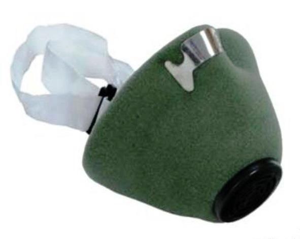abat шжэ 2к 2 1 двухсекционный Респиратор противоаэрозольный ИСТОК У-2К