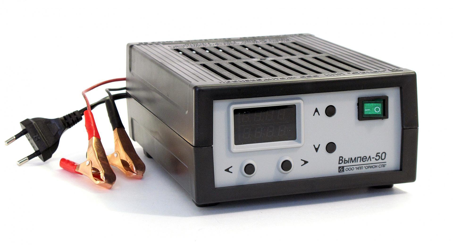 Зарядное устройство ОРИОН Вымпел-50 зарядное устройство орион 265
