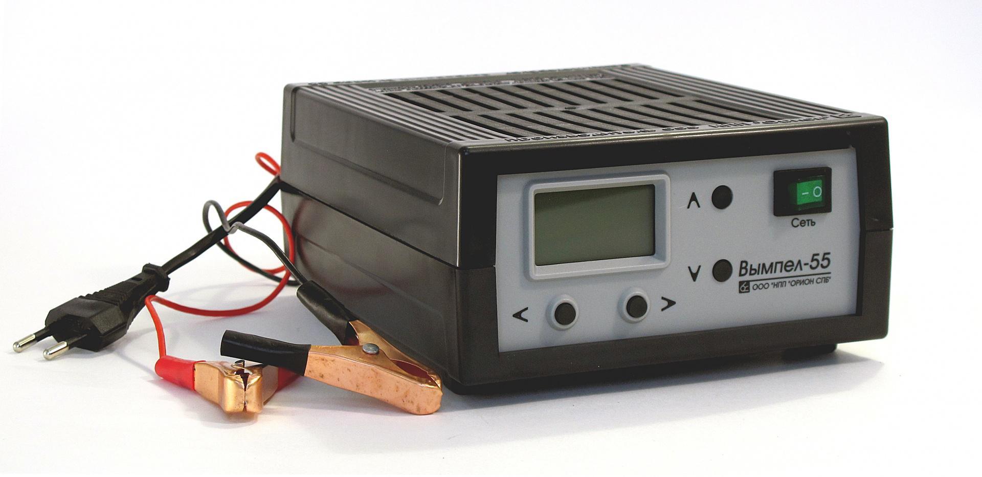Зарядное устройство ОРИОН Вымпел-55 зарядное устройство орион 265