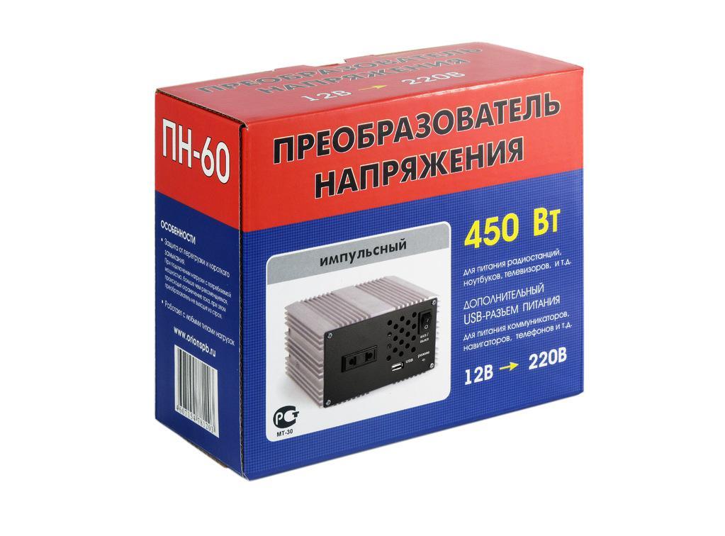 Автомобильный инвертор ОРИОН ПН-60 от 220 Вольт