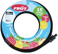 Шланг Frut 220 Вольт 569.000