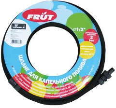 Шланг Frut 402121