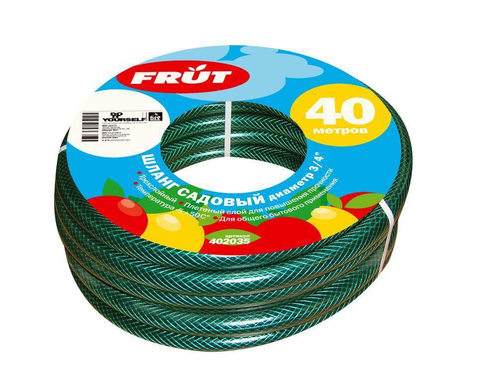 Шланг Frut 402035