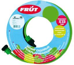 Шланг Frut 402118 цена