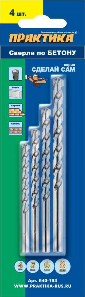 Набор сверл ПРАКТИКА 640-193 бетон roland sj 640 xj 640 l bearing rail block ssr15xw2ge 2560ly 21895161 printer parts