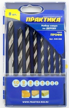 Набор сверл ПРАКТИКА 640-360 удилище mikado ultraviolet twin feeder 360 420 штекерное wa298 36 42 000 360 420 черный