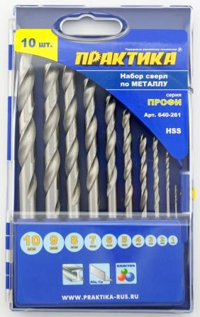 Набор сверл ПРАКТИКА 640-261 металл roland sj 640 xj 640 l bearing rail block ssr15xw2ge 2560ly 21895161 printer parts