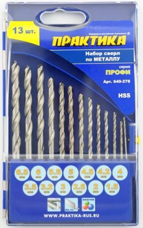 Набор сверл ПРАКТИКА 640-278 металл original roland fh 740 ra 640 vs 640 re 640 capping unit 6701409200 printer parts