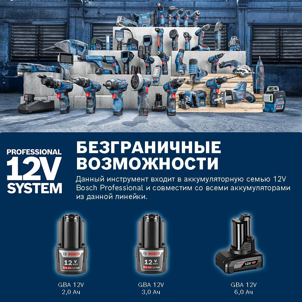 Аккумуляторная циркулярная пила Bosch Gks 12v-26 professionali БЕЗ АКК. и З/У (0.601.6a1.001)