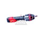 Пресс-клещи для металлопластиковых труб ROTHENBERGER ROMAX Compact 15020r