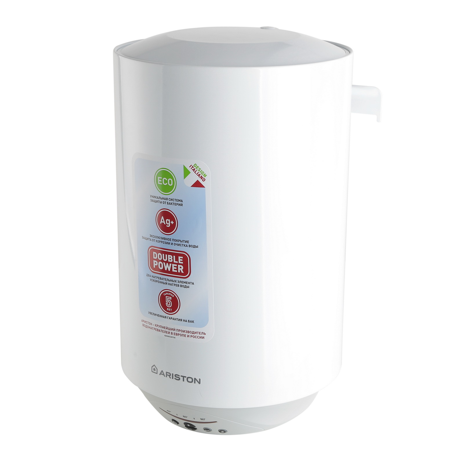 Водонагреватель Ariston Abs pro eco pw 30 v slim ariston abs pro eco pw 120 v