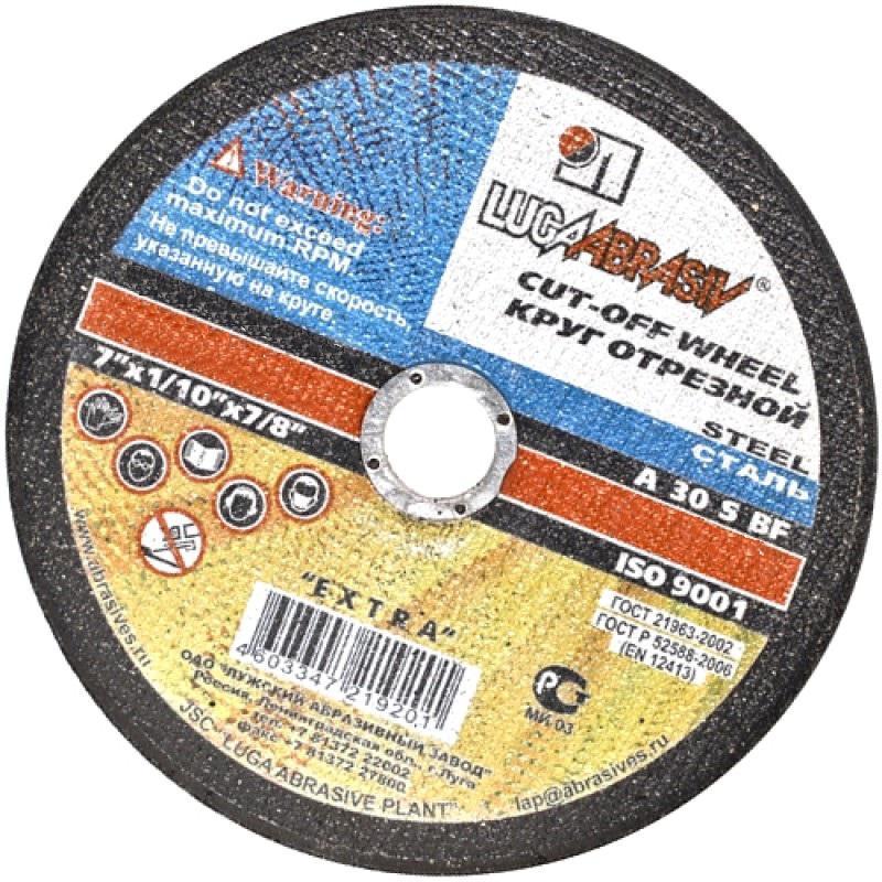 Круг отрезной ЛУГА-АБРАЗИВ 150x1,2x22 А54 упак. 50 шт. круг отрезной hammer flex 115 x 1 0 x 22 по металлу и нержавеющей стали 25шт