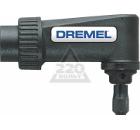 Угловое приспособление DREMEL 575