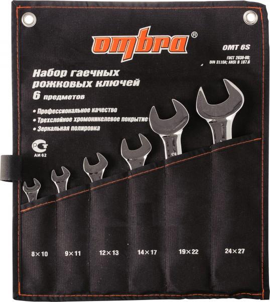 Набор рожковых гаечных ключей в чехле, 6 шт. Ombra Omt 6s (8 - 27 мм) replica legeartis mb67 8 5x18 5x112 d66 6 et28 s