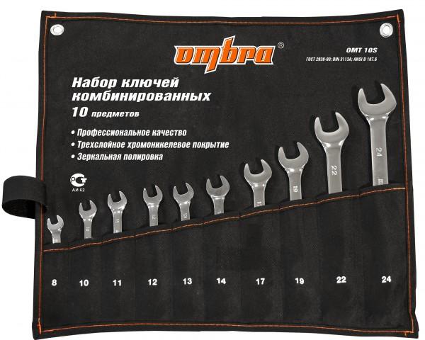 Набор комбинированных гаечных ключей в чехле, 10 шт. Ombra Omt 10s (8 - 24 мм) lacywear s 24 ols