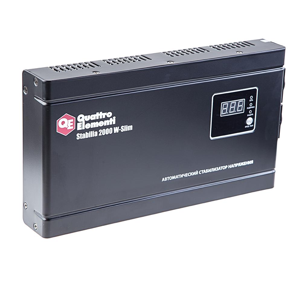 цена на Стабилизатор напряжения Quattro elementi Stabilia 2000 w-slim