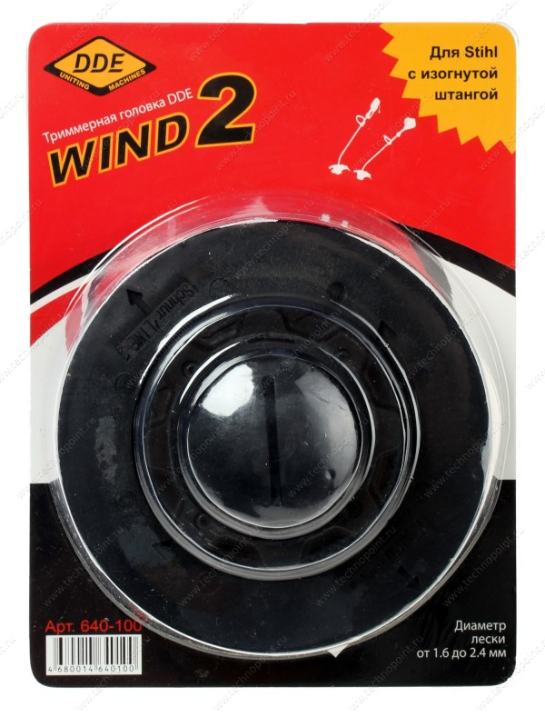 Режущая головка для кос Dde Wind2 головка dde гм 50