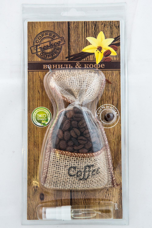 Coffee cf-04 220 Вольт 152.000