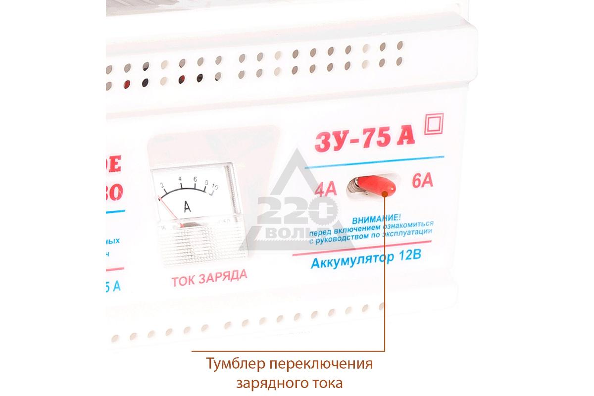 Инструкция зарядного устройства электроприбор зу 75