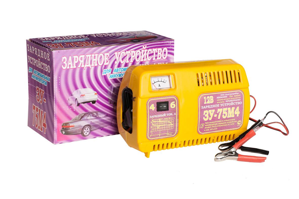 Купить Зарядное устройство ЗУ 75М4
