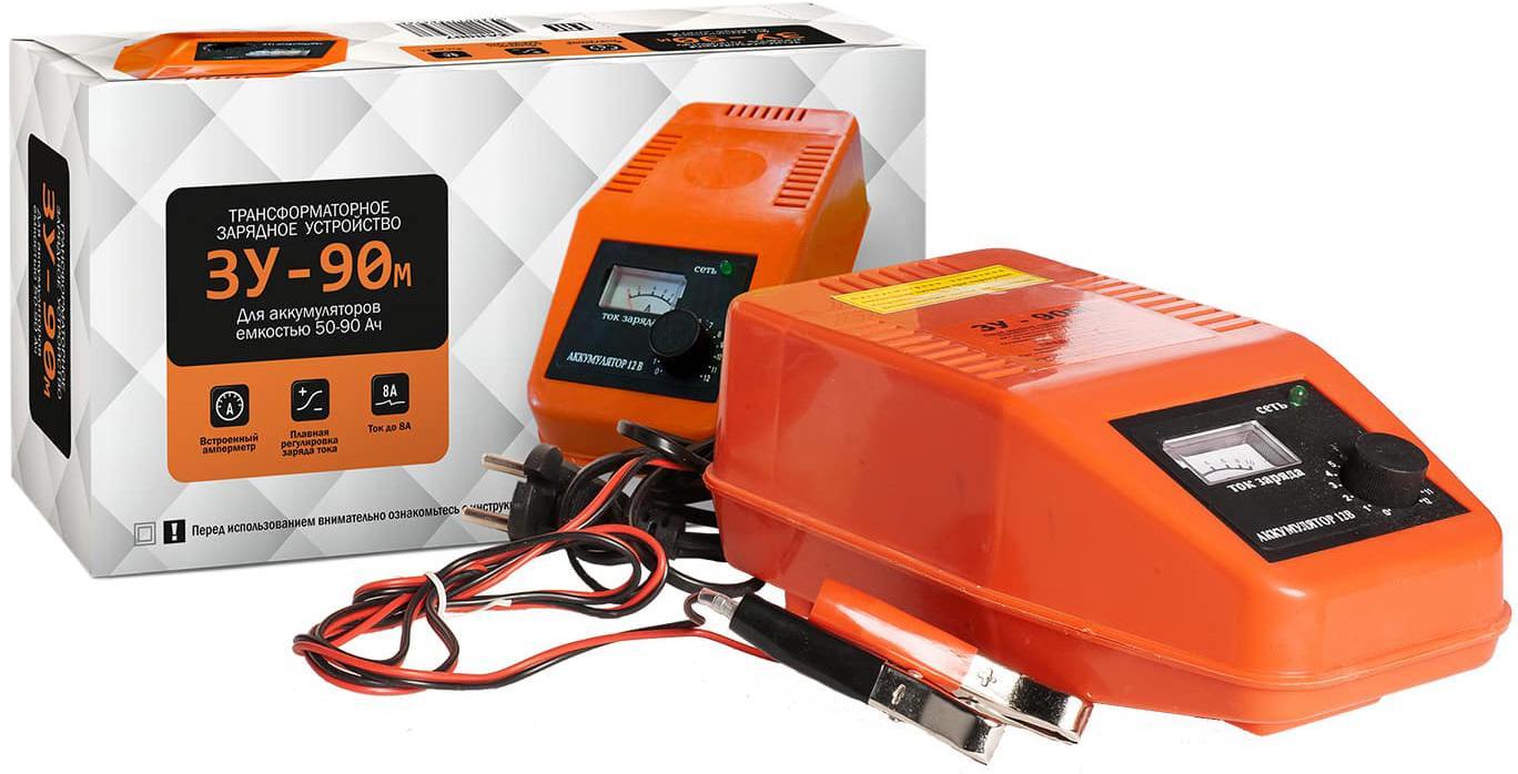 Зарядное устройство ЗУ 90М устройство зарядное трофи tr 120