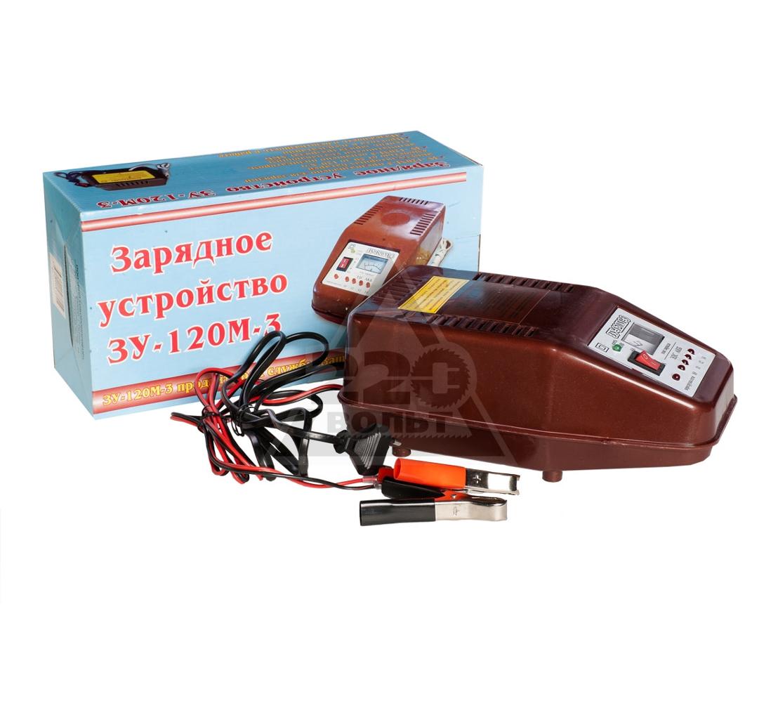Зарядное устройство ЗУ 120М-3