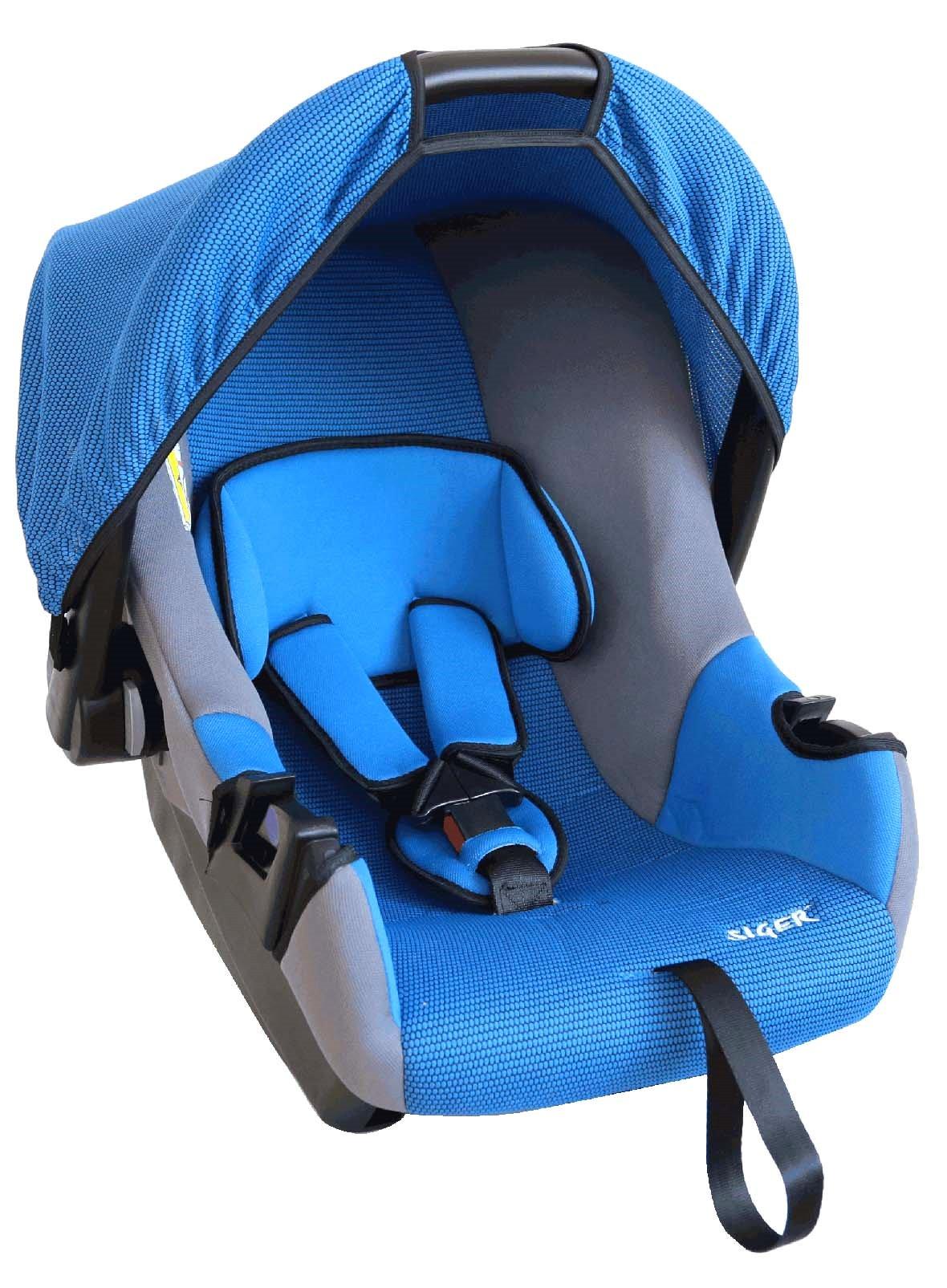 Детское автомобильное кресло Siger ЭГИДА КРЕС0068