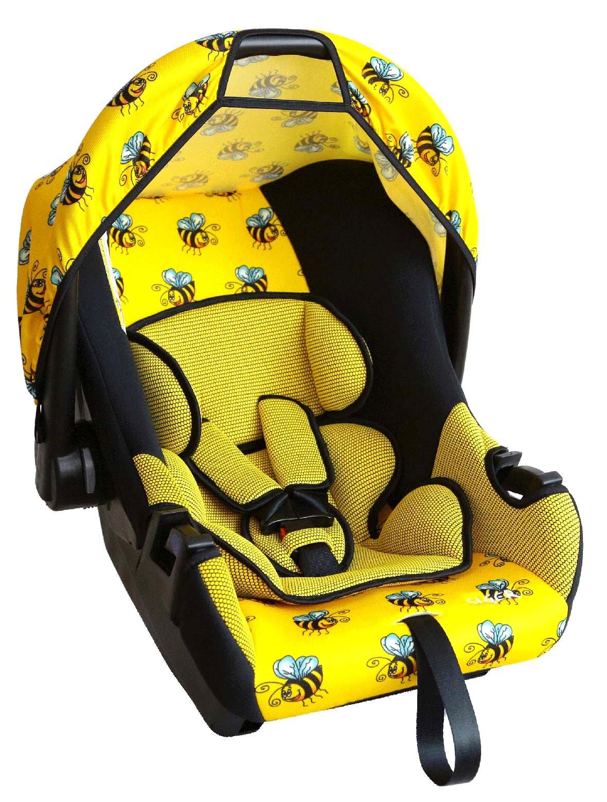 Детское автомобильное кресло Siger ЭГИДА ЛЮКС КРЕС0138