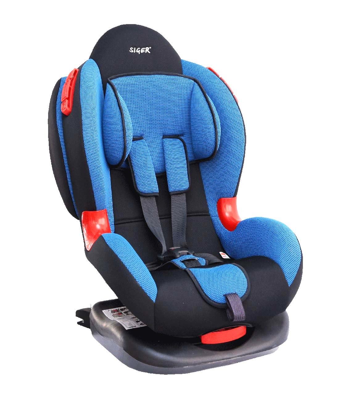 Детское автомобильное кресло Siger КОКОН isofix КРЕС0120 siger кокон isofix красное