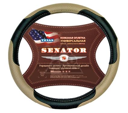 Оплетка SENATOR Texas ''L''