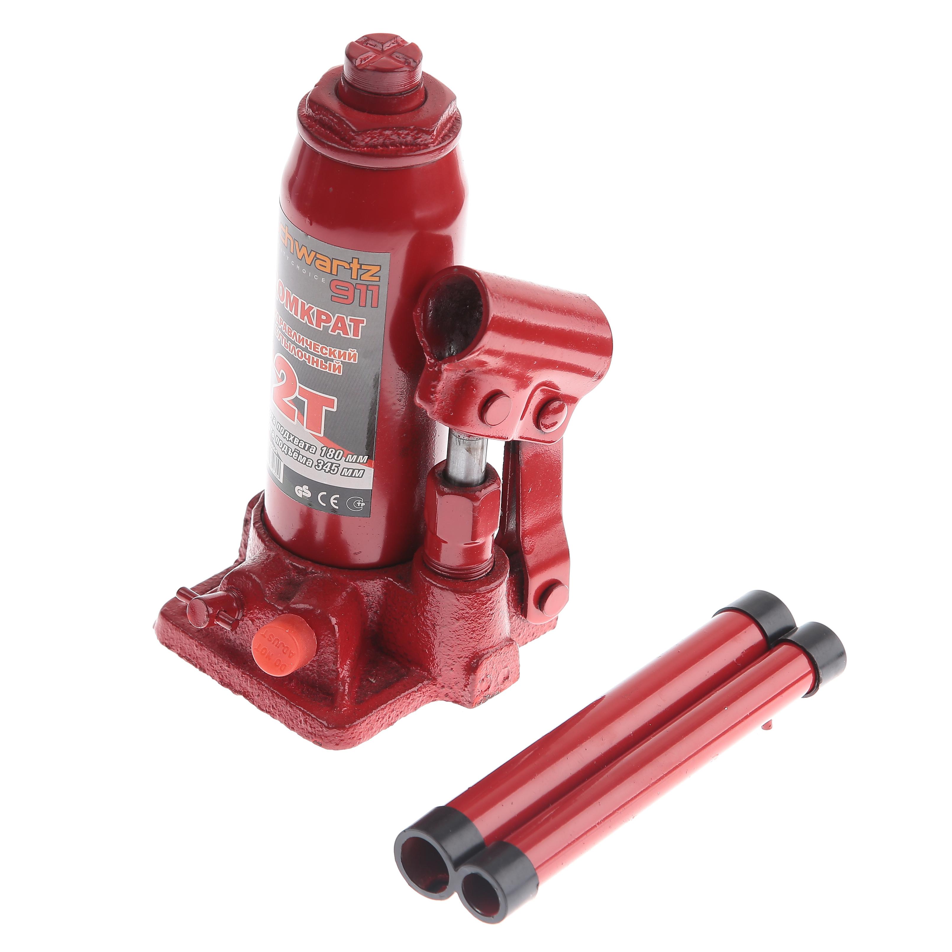 Бутылочный домкрат Schwartz-911 Sj-2 2Т домкрат гидравлический бутылочный sparta 2т 148 278мм 50321