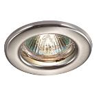 Светильник встраиваемый NOVOTECH CLASSIC NT12 172 369703