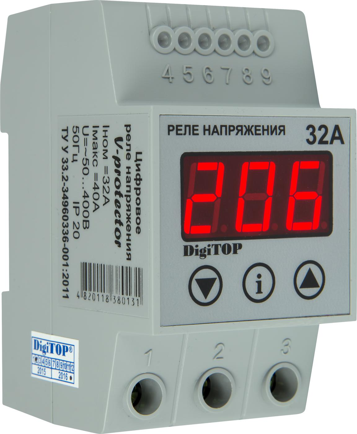 Реле напряжения Digitop Vp-32a roland vp 540 rs 640 vp 300 disk raster strip 360lpi 1000002162
