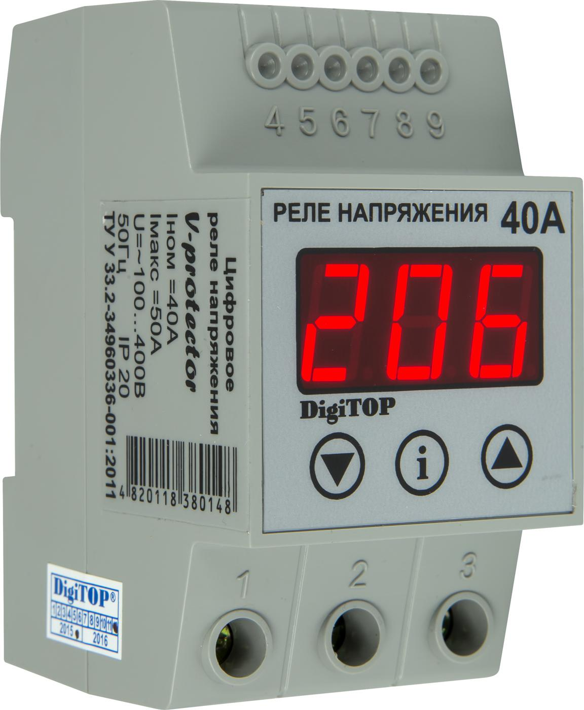 цены Реле напряжения Digitop Vp-40a