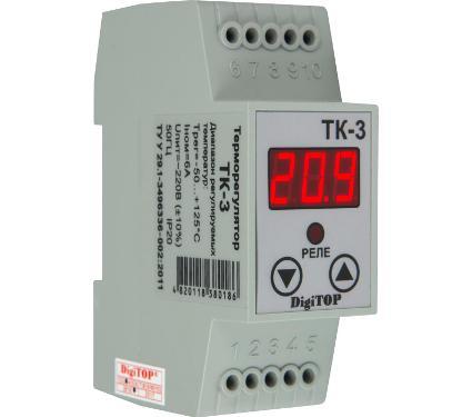 Терморегулятор DIGITOP ТК-3 серый