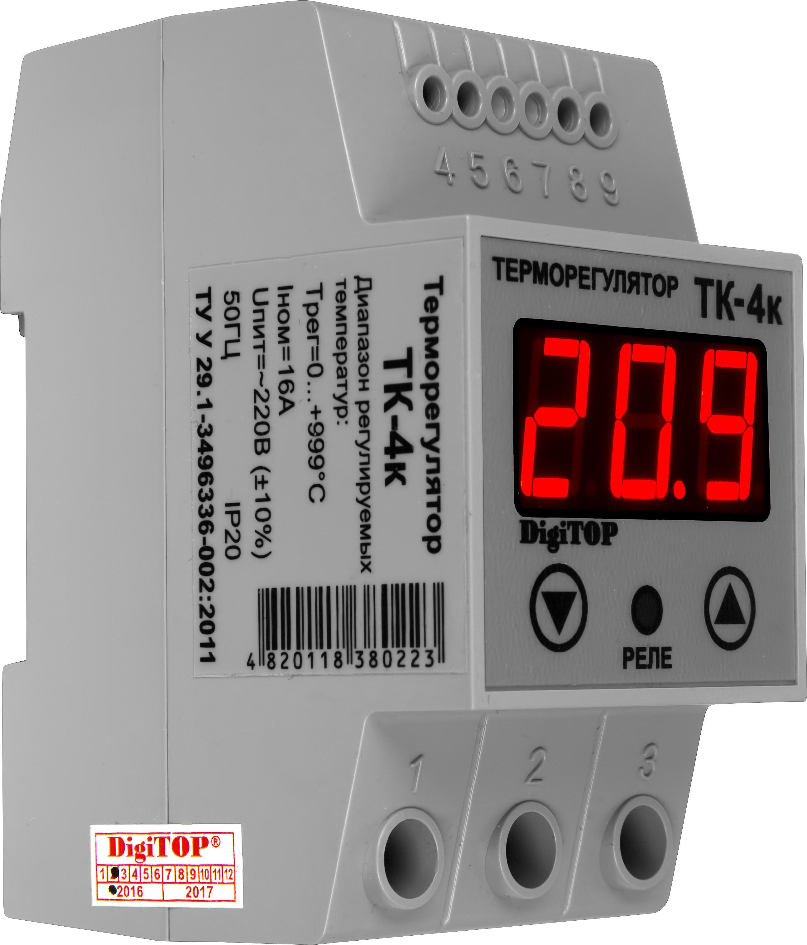 все цены на Терморегулятор Digitop ТК-4к онлайн