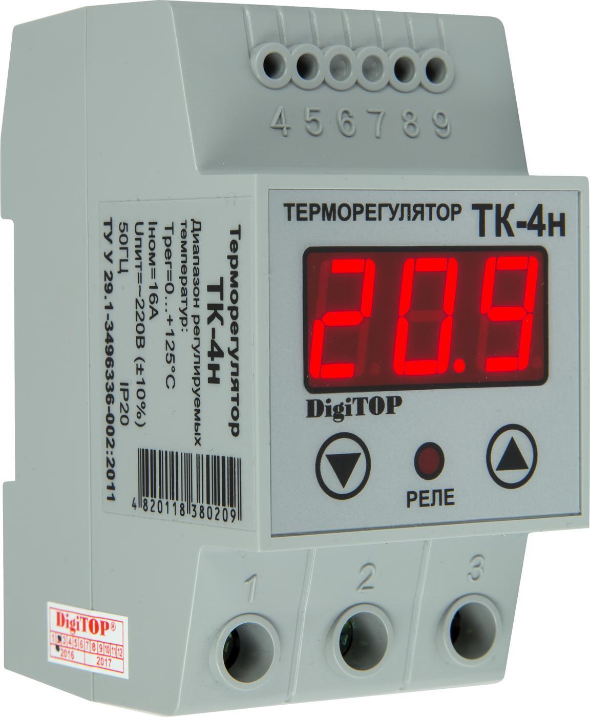 все цены на Терморегулятор Digitop ТК-4н онлайн