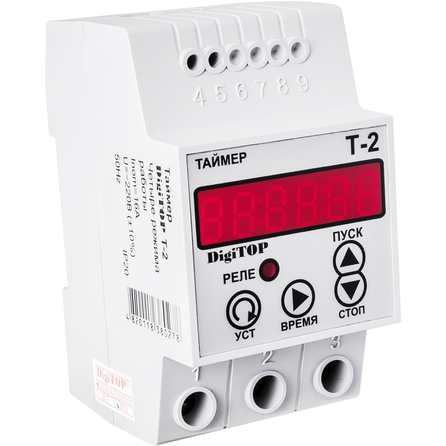 Таймер Digitop Т-2