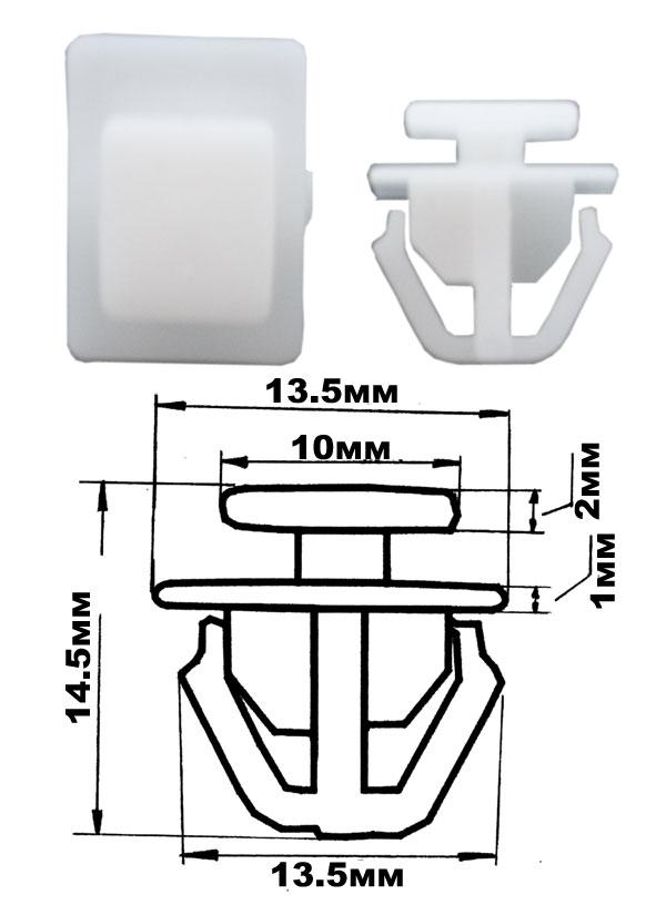 Клипса крепления обшивки Aist 67343039 клипса пластиковая автомобильная для резиновых элементов обшивки ford 200шт jtc rd19