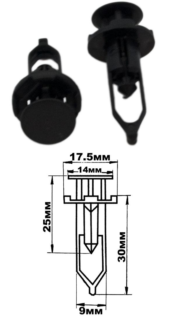 Клипса крепления обшивки Aist 67343026 клипса пластиковая автомобильная для резиновых элементов обшивки ford 200шт jtc rd19