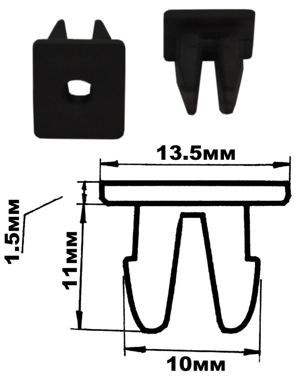 Клипса крепления обшивки Aist 67343033 клипса пластиковая автомобильная для резиновых элементов обшивки ford 200шт jtc rd19