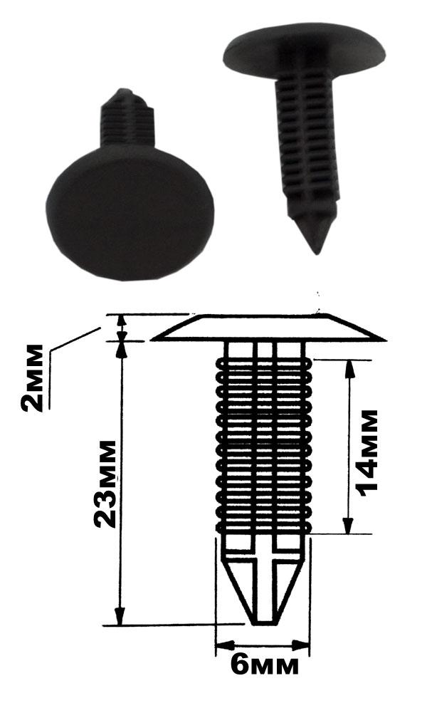 Клипса крепления обшивки Aist 67343010 клипса пластиковая автомобильная для резиновых элементов обшивки ford 200шт jtc rd19
