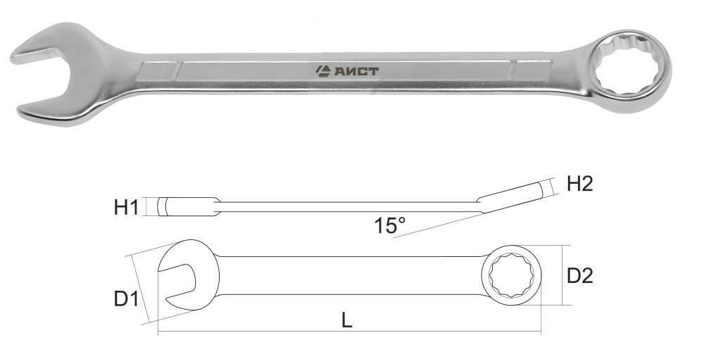 Ключ гаечный комбинированный 15х15 Aist 010215c (15 мм) ключ гаечный комбинированный kraft кт 700509 15 мм
