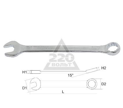 Ключ гаечный комбинированный 23х23 AIST 010223C (23 мм)
